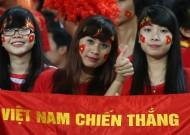Having defeated U-19 Myanmar, U-19 Viet Nam will face Japan in final game