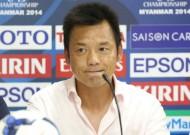 Thoát hiểm phút chót, HLV U-19 Trung Quốc khen ngợi U-19 Việt Nam