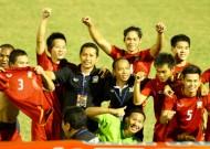 U-21 Thái Lan đoạt vé chung kết trên tay U-21 Malaysia