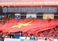 U-23 Việt Nam đánh rơi chiến thắng trước U-23 Myanmar