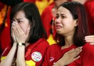 U-23 Việt Nam – U-23 Myanmar 1-2: Phung phí cơ hội, U-23 Việt Nam dừng bước ở bán kết