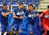 VCK Futsal các CLB Châu Á 2015 - CLB Thái Sơn Nam khởi đầu thuận lợi