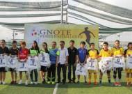 Khai mạc giải bóng đá mini nữ cúp Gnote lần II – 2015