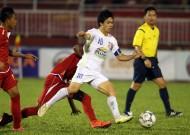 U21 HAGL thắng kịch tính U21 Myanmar để vào bán kết