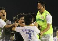 U21 HAGL giành vé vào chung kết