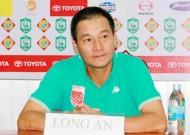 """HLV Ngô Quang Sang: """"Tôi đã nghĩ đến chiến thắng, nhưng thật tiếc!"""""""