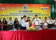 VCK U15 Quốc gia – cúp Thái Sơn Bắc 2016